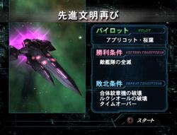 Mission 1-1