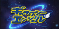 Galaxy Angel (Anime) Season 2