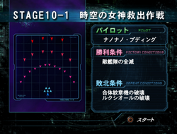 Stage 10-1