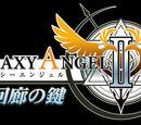 Galaxy Angel II Mugen Kairō no Kagi