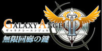 Galaxy Angel II Mugen Kairō no Kagi