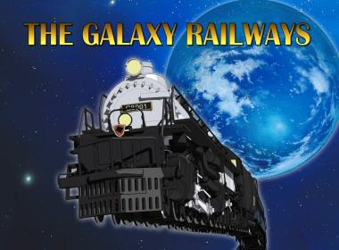 File:GalaxyRailways 01.jpg