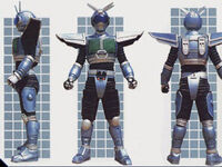 Steelon Ranger Form