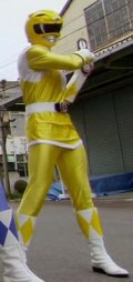 File:16FemaleTigerRanger.jpg