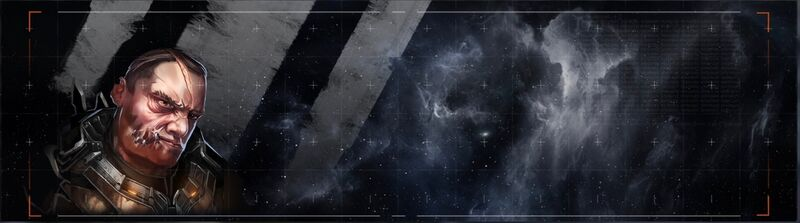 Ulrus Banner