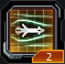 Cruise Dynamics icon