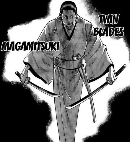 File:Magamitsuki.png