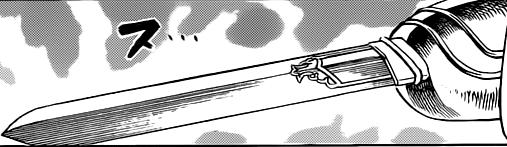 File:Arimaru's Sword.png