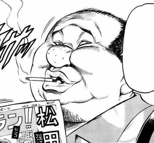 File:Kaoru Gokijima.png