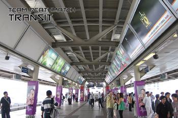 Transit Loading Screen