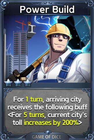 File:3-powerbuild.PNG