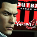 Yakuza 0 logo.jpg