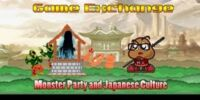 Monster Party and Japanese Culture