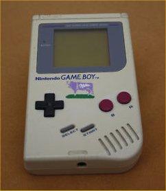 File:Original Game Boy Milka cow logo.jpg
