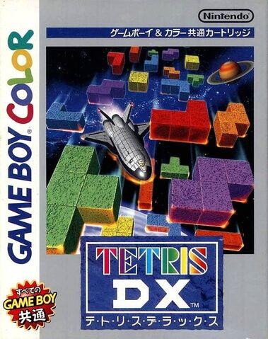 File:Tetris DX box art.jpg