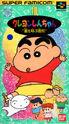 Crayon Shin-Chan BA