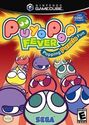 Puyo Pop Fever BA
