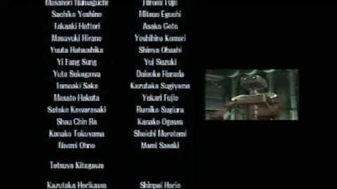 Super Smash Bros. Brawl -The End- Ending Credits