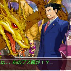 Dialogue screenshot 3