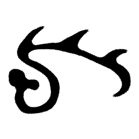 File:COTF-Rune-07.png