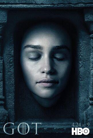 File:Daenerys Targaryen Poster.jpg