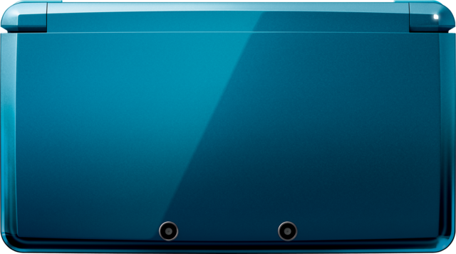 File:Nintendo-3ds-blue-closed-top.png