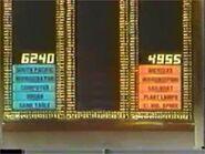 HR1978 3