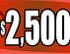 $2500 Whammy!