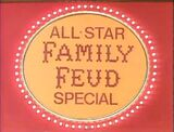 All-Star Special Closeup