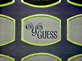 I Guess