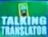 Talking Translator