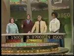Wheel Contestant Area 1980
