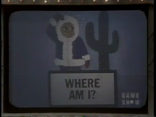 File:Where Am I.png