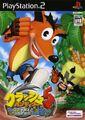 Crash Twinsanity PS2 JP boxart.jpg