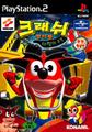 Crash WoC PS2 KR.png