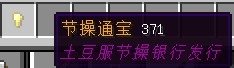 File:2-`VLYST2~F8O0Z1)GY-J00.jpg