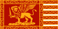 Government of Venice