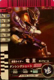 Kamen Rider Den-O - Gun Form