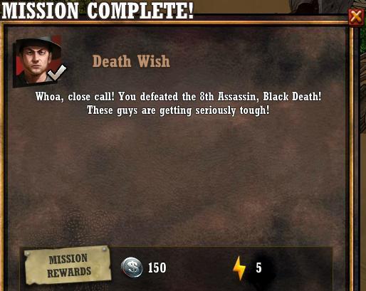 File:DeathWishComplete.jpg