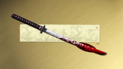 File:Bloody katana by lockjavv-d37r2yr.jpg