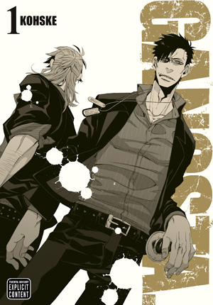 File:VOL 1 cover.jpg