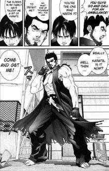 Gantz Kaze's fighting stance