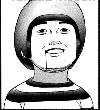 File:Tanaka1.jpg