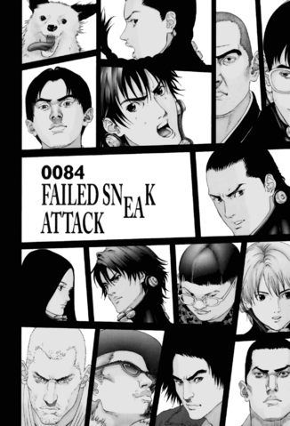 File:Gantz 08x02 -084- chapter cover.png