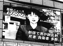 File:Female News Anchor.jpg