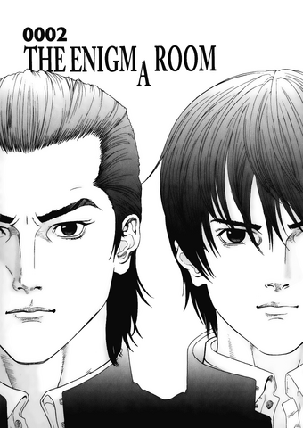 File:Gantz 01x02 chapter cover.png