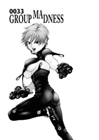 Gantz 03x11 -033- chapter cover
