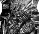 Nurarihyon Alien Mission Arc