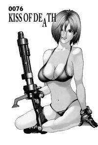 Gantz 07x06 -076- chapter cover