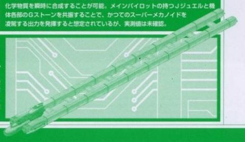 File:Mizuha.jpg